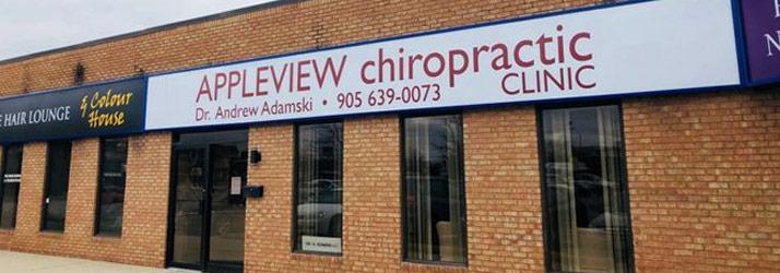 Chiropractic Burlington ON Office Building